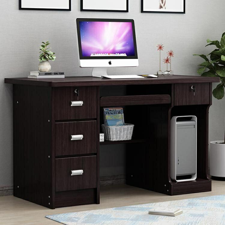 簡約現代家用台式電腦桌帶抽屜鎖臥室辦公桌經濟型單人書桌寫字台