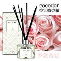 韓國 cocodor 香氛擴香瓶 200ml 【特價】§異國精品§ 0