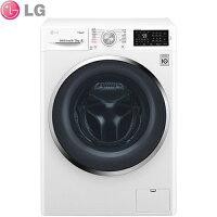 LG電子到LG 樂金 WD-S90TCW 洗衣9KG/烘衣5KG 蒸氣滾筒洗衣機 6 Motion DD直驅變頻 (典雅白)
