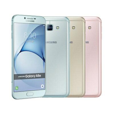 【純米小舖】SAMSUNG Galaxy A8 (2016) 5.7吋八核心雙卡4G全頻智慧機-珊湖粉