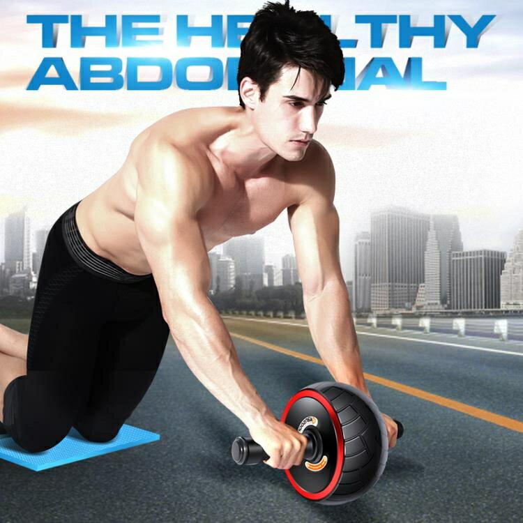 健腹輪腹肌輪男士靜音訓練器收腹部健身器材家用女士滾滑輪