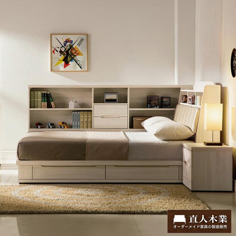【日本直人木業】COCO白橡5尺床組加床邊櫃