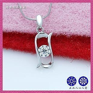 瑞士進口鑽石 白領最愛 925純銀項鏈 女 銀飾飾品 項鏈 吊墜 禮物