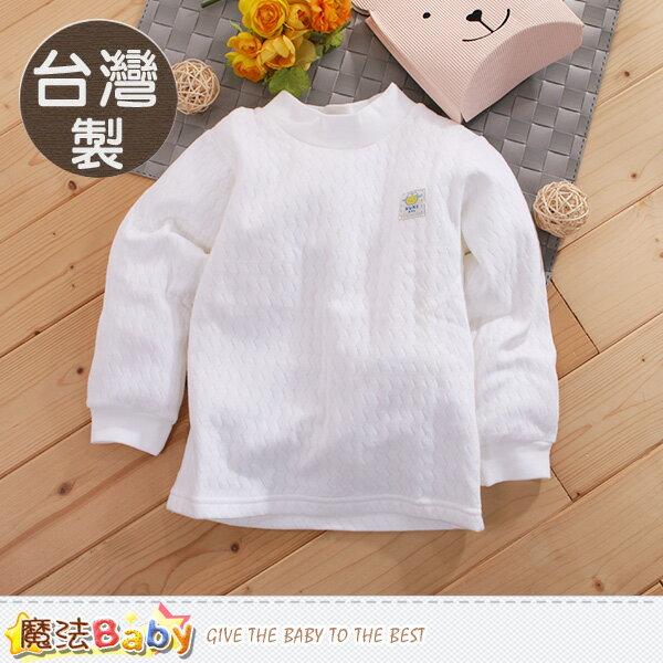 兒童內衣 製三層純棉半高領超保暖內衣 魔法Baby~k60431