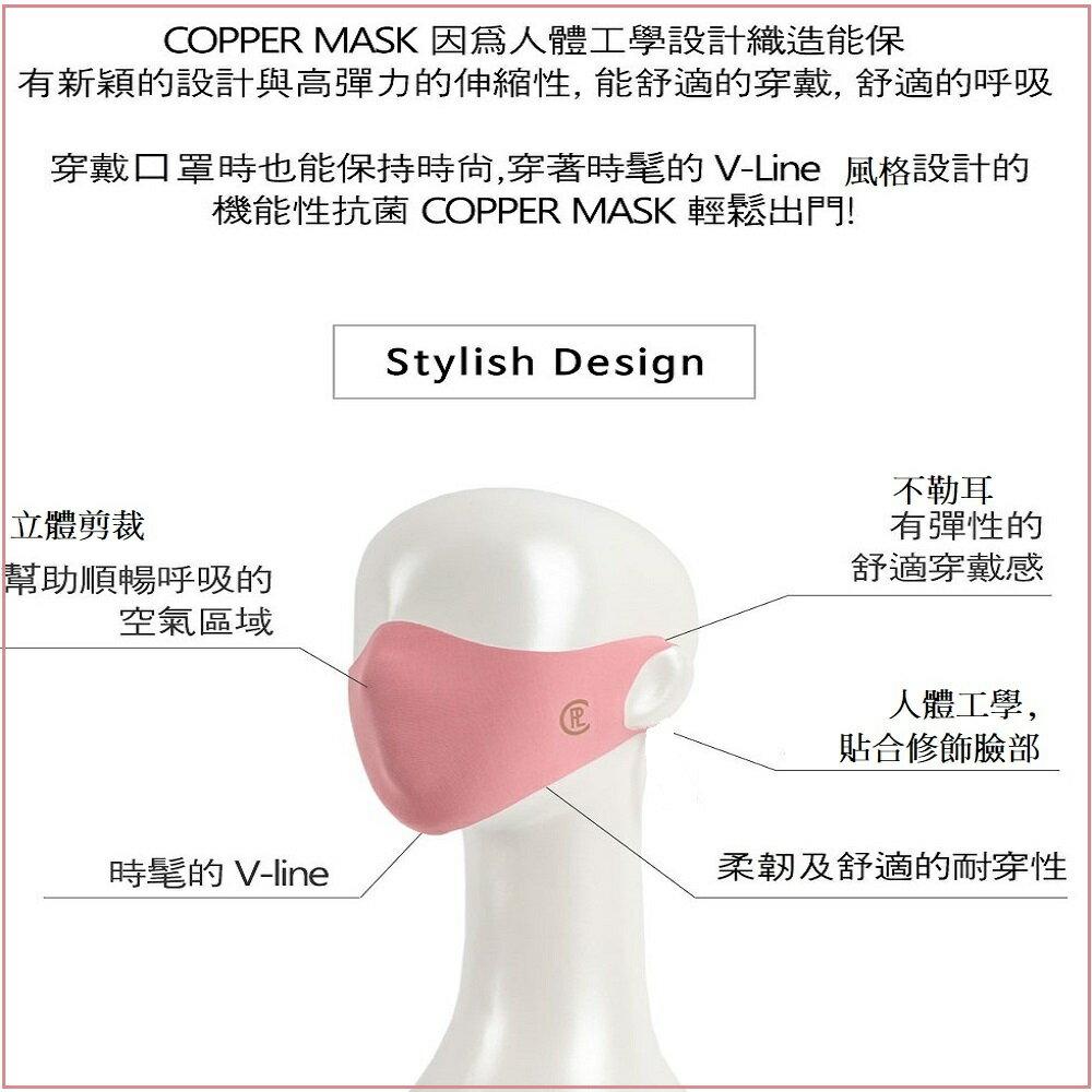 韓國抗菌奈米銅口罩(特殊韓國專利微電流奈米銅織布製成) 1入 / 盒 10色可選 口罩 / 成人口罩 / 男女口罩 4