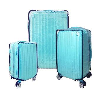 【加賀皮件】 PVC 透明防水行李箱套 旅行箱套 保護套L號 28-30吋 PVS-L