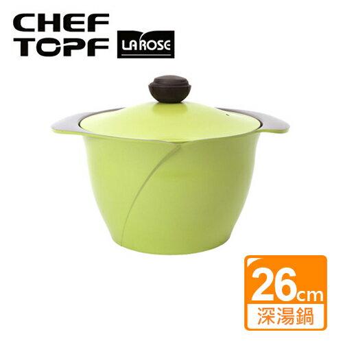 77美妝:韓國ChefTopfLaRose玫瑰鍋【26cm雙柄深湯鍋】到貨色