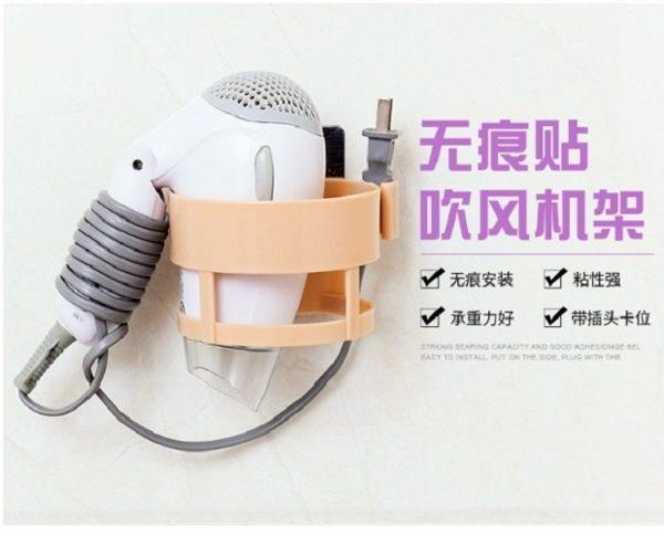 無痕吹風機收納架 吹風機支架 吸盤置物架 C20505【H00173】