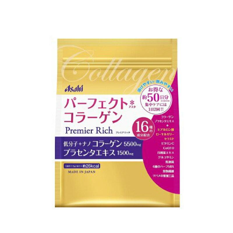 【現貨】日本Asahi 朝日 金色加強版 膠原蛋白粉 378g  /  50日份(大袋裝)【海洋傳奇】 1