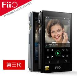 【FiiO X5第三代Android專業隨身Hi-Fi音樂播放器(X5III)】隨身無損播放器/音響DAC小前級/可搭配耳擴或AKG/鐵三角等高階/平衡耳機 【風雅小舖】