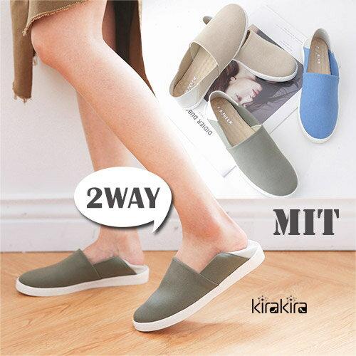 休閒鞋- MIT韓版簡約兩穿舒適軟底休閒懶人鞋-偏小-預購