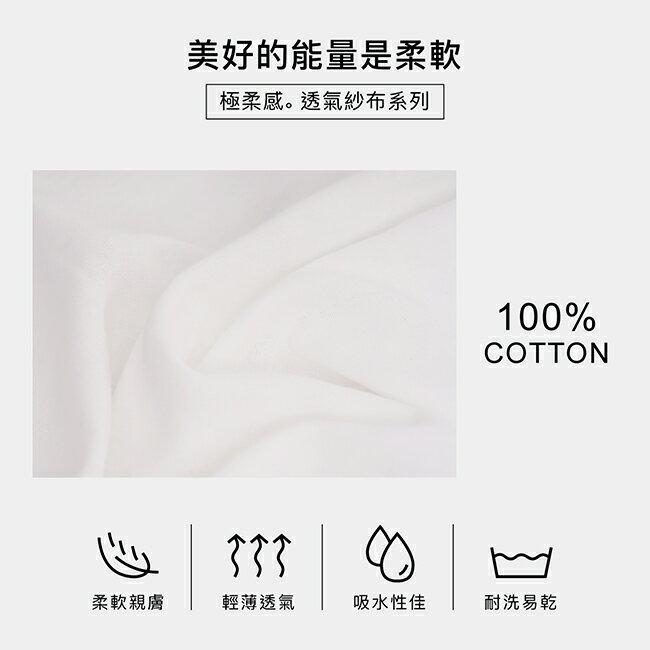 Simba小獅王辛巴 極柔感印花紗布反袖肚衣(60cm) (二色可選)150元