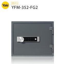 耶魯 Yale 密碼觸控防火款保險箱/櫃_(YFM-352-FG2)