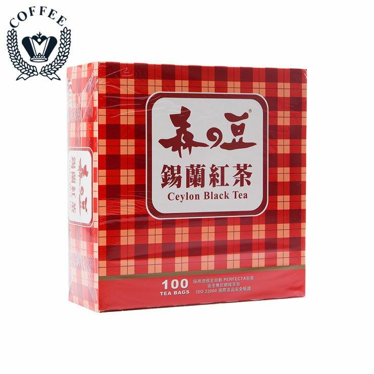 森之豆 錫蘭紅茶 家用系列 100入