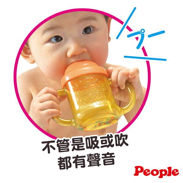 People - 新訓練杯喇叭 2