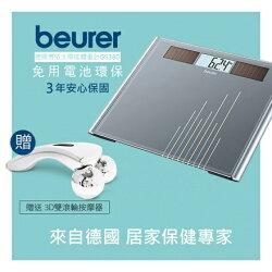 《送美容3D鑽石球》【德國博依beurer】太陽能玻璃體重計GS380