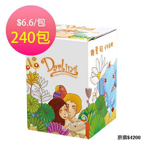 《即期良品12盒》36折  /  單包$6.6元  /  共6個口味 1