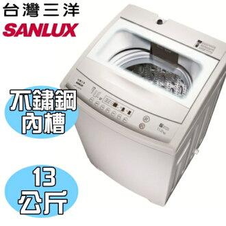《特促可議價》SANLUX台灣三洋【ASW-110HTB】11公斤定頻單槽洗衣機