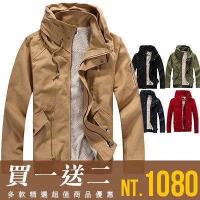 立領造型內裏保暖鋪毛軍裝外套