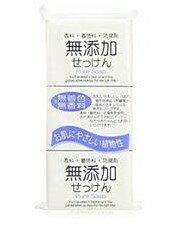 [哈日小丸子]日本無添加物香皂(3入/375g)