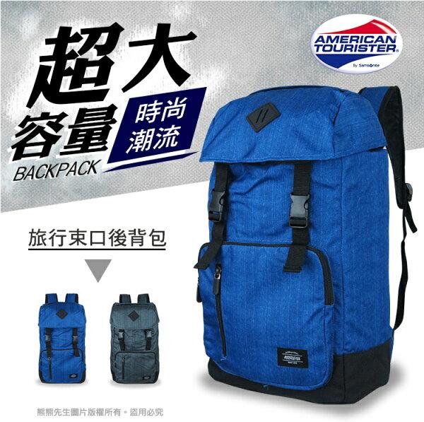《熊熊先生》7折促銷新秀麗AT美國旅行者後背包可調式背帶Yolo外出旅行包筆電包02O運動包