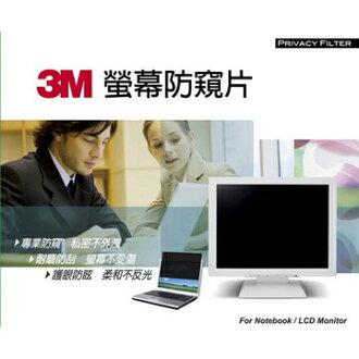 【3M 防窺片】3M PF13.3W9 13.3吋寬螢幕光學防窺片(16:9)