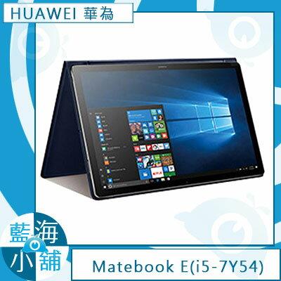 HUAWEI華為MatebookE12吋IPS筆記型電腦(i5-7Y548Gram256GBSSDWin10)