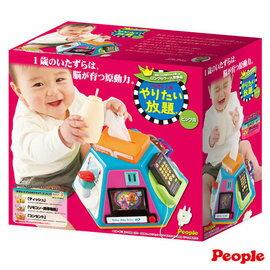 日本People多功能七面遊戲機
