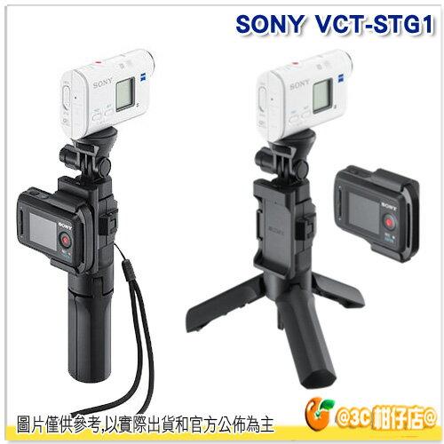 SONY VCT-STG1 三腳架拍攝握把 台灣索尼公司貨 手持自拍棒 適用 AS200V AZ1