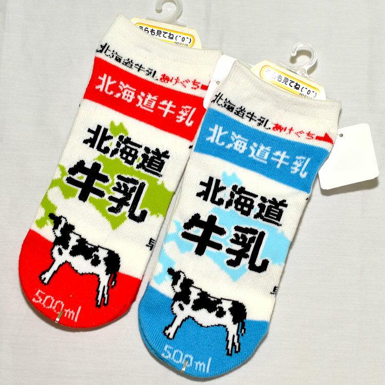 可愛KUSO 綿襪子 22~25cm 男女皆適 製 北海道牛乳圖案