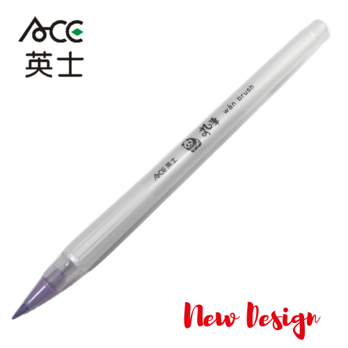 【ACE英士】彩繪毛筆-CT200丸筆 共16色可選(此為單色賣場)