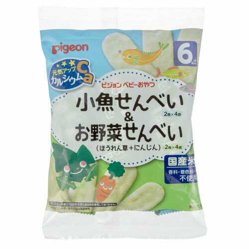 *babygo*貝親 Pigeon 小魚仙貝&波菜紅蘿蔔仙貝(2枚*4袋)P13394