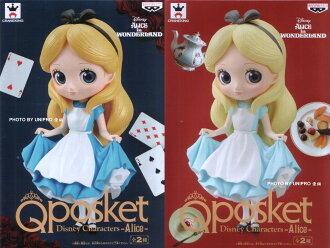 日版 Q Posket 愛麗絲夢遊仙境 迪士尼 一套兩款 A款+B款 Alice Qposket 公仔
