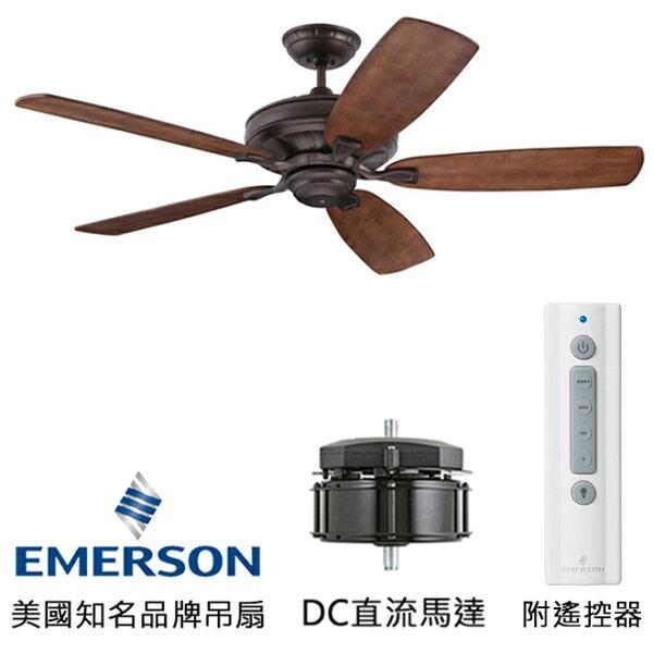 [topfan]EmersonCarreraGrandeEco54英吋能源之星認證DC直流馬達吊扇(CF788ORB_G54RW)油銅色(適用於110V電壓)