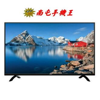 @南屯手機王@ HERAN HC-50DA5 50型 液晶顯示器 宅配免運費