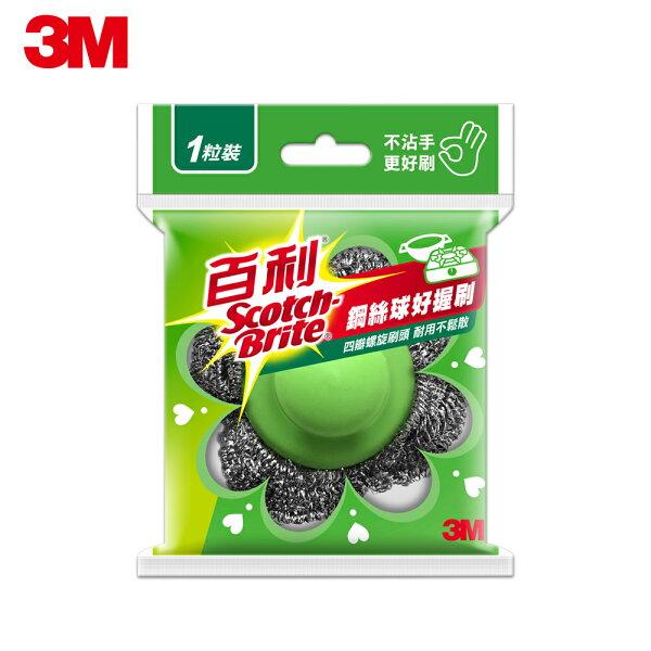 (任選)3M百利鋼絲球好握刷(1粒裝)