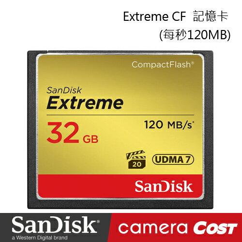 ★記憶卡第一品牌★Sandisk Extreme CF 32GB 32G 120MB/S UDMA 超高速記憶卡 公司貨 - 限時優惠好康折扣