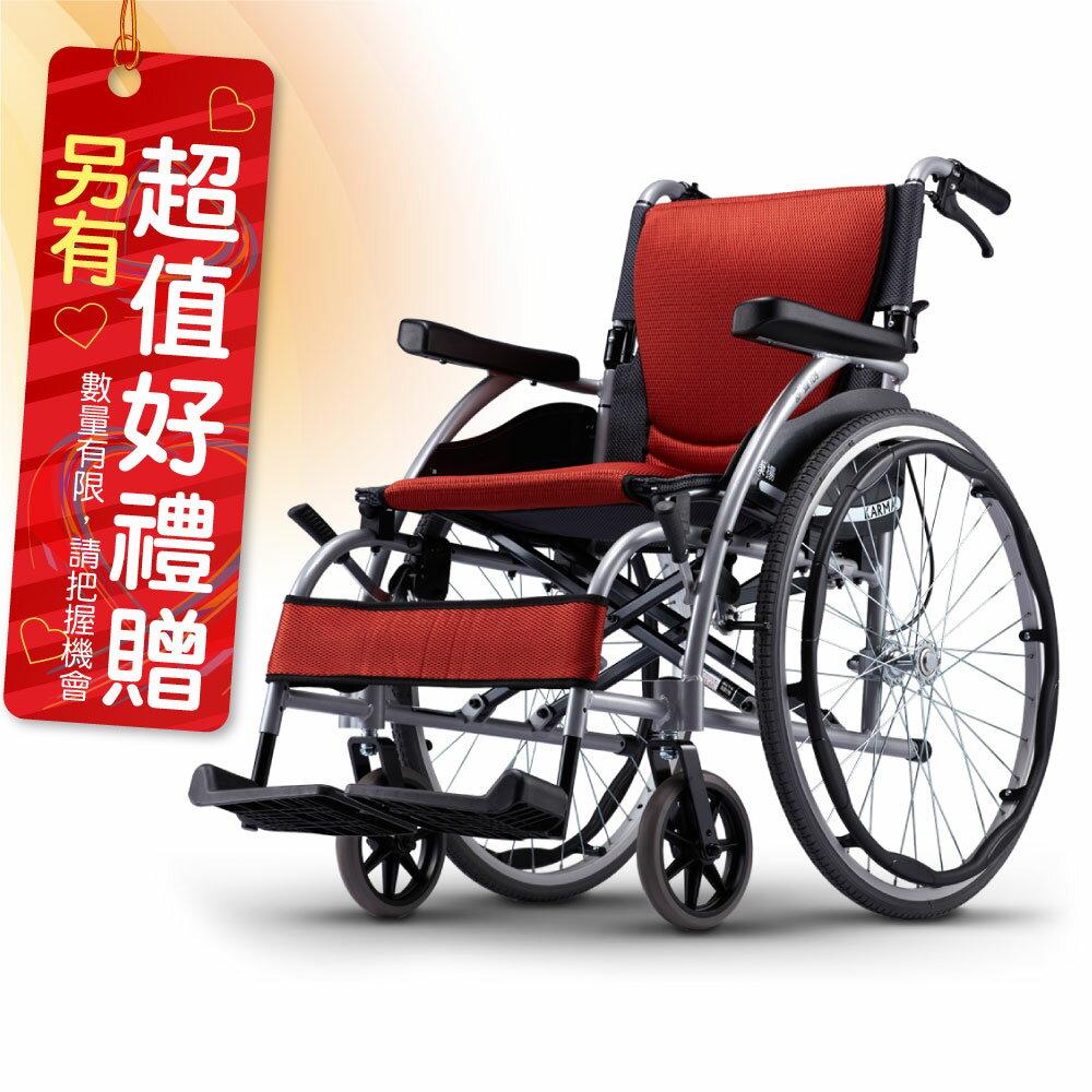 康揚karma KM-1500.4 舒弧105.2 舒弧系列 台灣精品獎車款手動鋁合金輪椅 輪椅-B款(輕量化量產型)補助 贈 輪椅收納袋