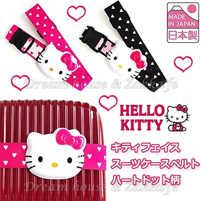 日本限定 三麗鷗 Hello Kitty 旅行箱/行李箱 束帶 《 2色任選 》★ 日本製 可寫名字喔 ★ 夢想家精品家飾
