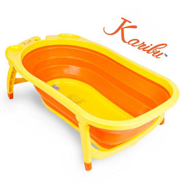 【Karibu Tubby】 嬰幼兒折疊式澡盆 / 浴盆 / 洗澡盆 (小鴨色)