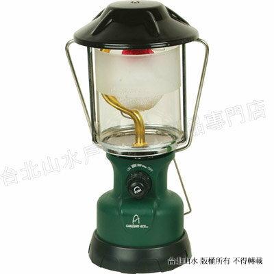 野樂 Camping Ace 天蠍星瓦斯營燈/露營瓦斯燈 ARC-920 高亮度300lux