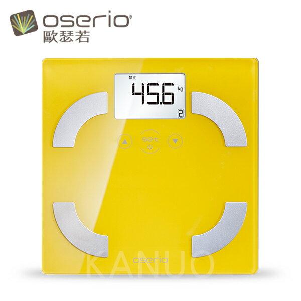 【歐瑟若oserio】時尚多彩中文體脂計 FLG-351 活力黃