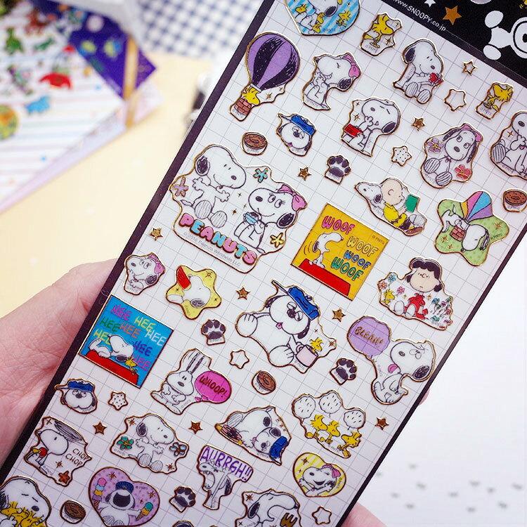 PGS7 裝飾 拍立得 底片 - 日本 金邊 貼紙 史努比 史奴比 Snoopy 手帳 裝飾貼紙【SHJ7065】