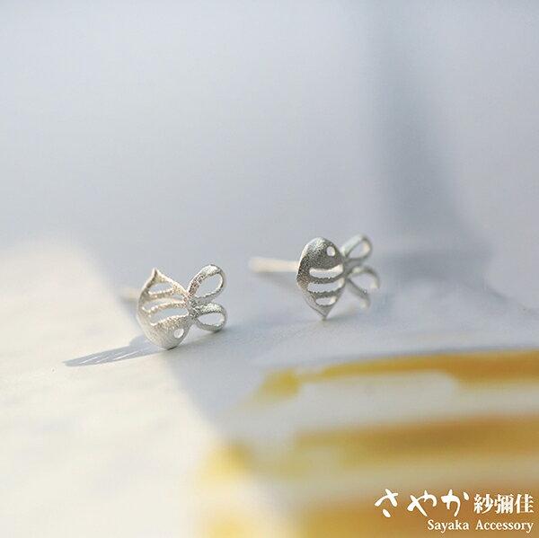 SAYAKA 日本飾品專賣:【Sayaka紗彌佳】925純銀可愛動物系列-小蜜蜂耳環