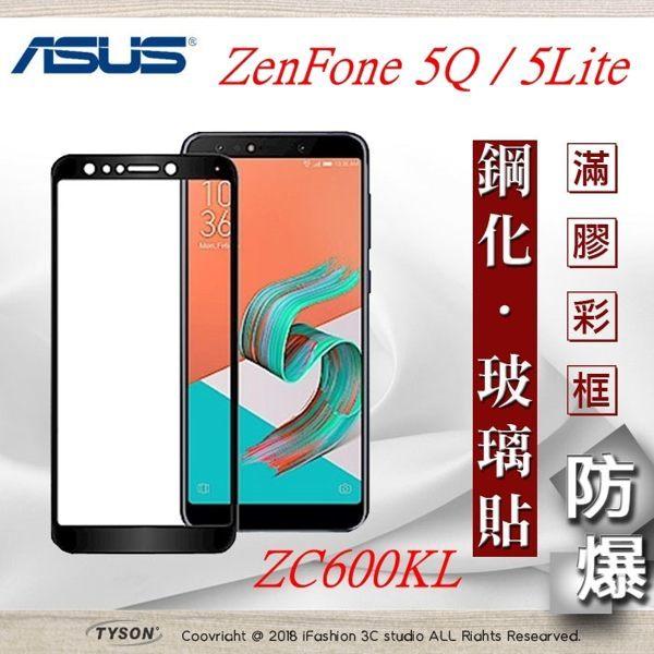 【愛瘋潮】99免運ASUSZenFone5Q5LiteZC600KL(6.吋)2.5D滿版滿膠彩框鋼化玻璃保護貼9H