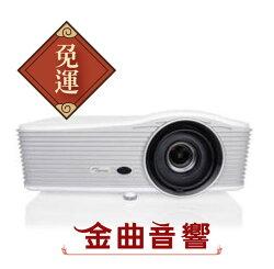 【金曲音響】OPTOMA 投影機 W515 6000流明 WXGA DLP