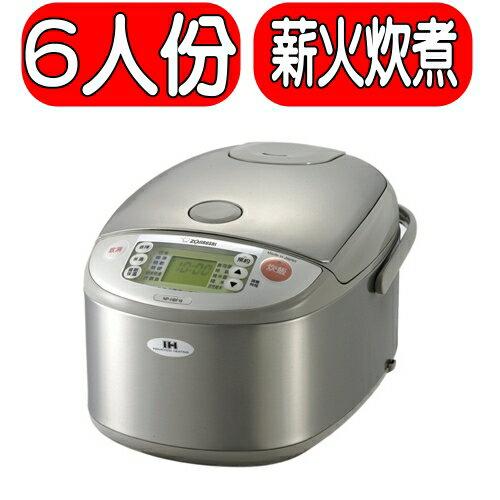 《特促可議價》象印【NP-HBF10】IH電子鍋《6人份》