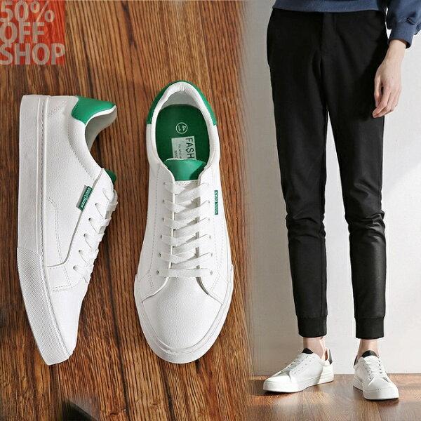 50%OFFSHOP小白鞋韓版男鞋硫化鞋潮休閒鞋板鞋(3色)(40-44)【05AB034960SH】