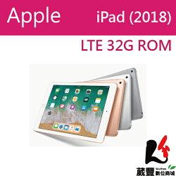 ★滿3,000元10%點數回饋★【贈LED隨身燈】Apple 蘋果 iPad (2018)  9.7吋 LTE 32GB 平板