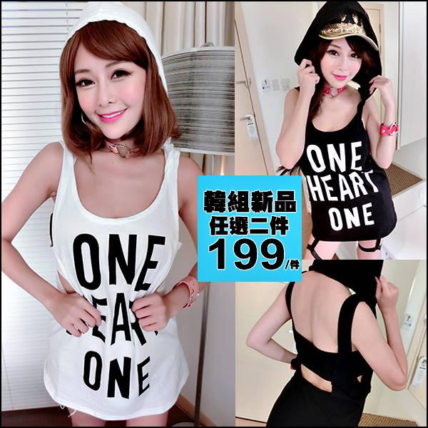 ☆克妹☆現貨+預購【AT46262】OneHeart獨家自訂假二件露背連帽造型上衣